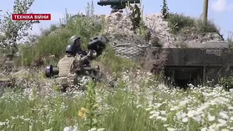 Кадры учений подразделений ВС Украины с применением американских ПТРК Javelin перед отправкой комплексов в зону боев на Донбассе