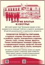 Витольд Петровский - Коломна,  Россия