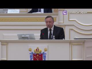 Ежегодный отчет Губернатора Санкт-Петербурга. Прямая трансляция