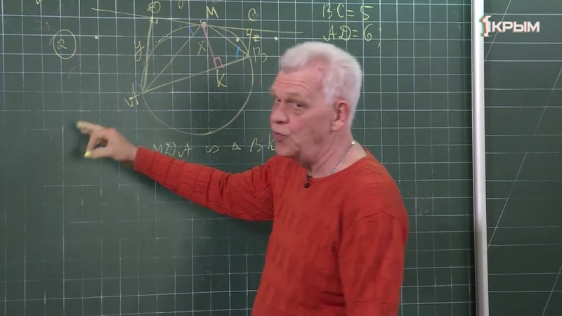 Домашнее Задание 9 Класс Геометрия Окружность и подобие Выпуск от 04 04 20
