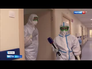 Как российские ученые подобрали ключ к COVID-19 - Россия 24