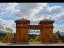 Викинг Первый в России Интерактивный Парк