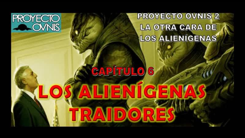 PROYECTO OVNIS T2x6 LOS ALIENÍGENAS TRAIDORES