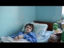 Настя. 5 больница на Буденовке.Донецк.