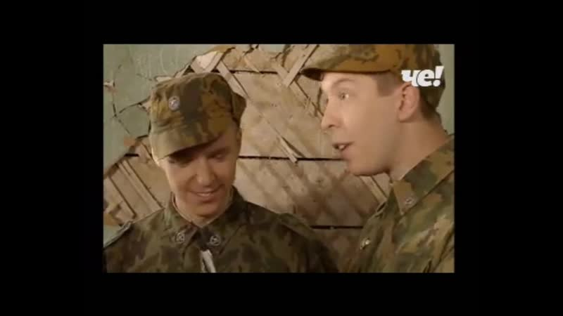 солдаты 2 сезон 16 серия