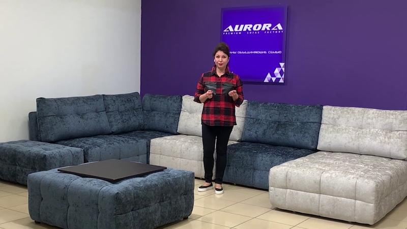 Обзор дивана Соренто от фабрики Аврора