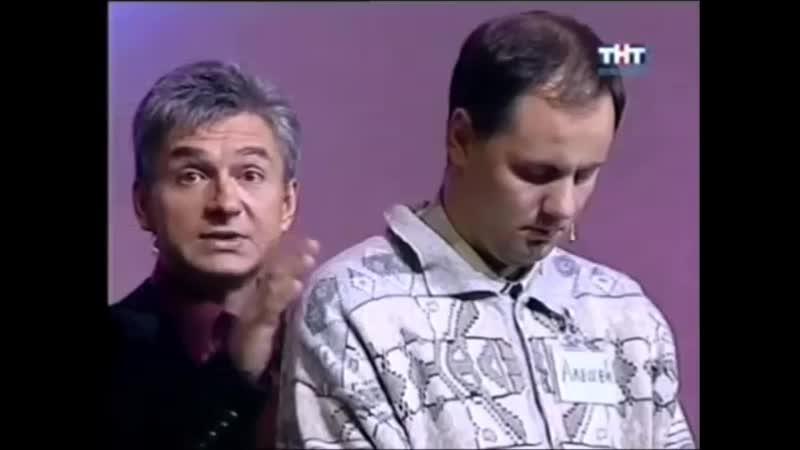 Шоу Гипноз на ТНТ с Дмитрием Домбровским 2006 г