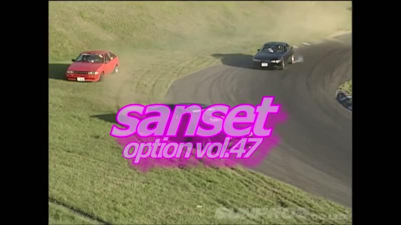 D R I F T 蛇紋岩 vol 47 PHONK VHS
