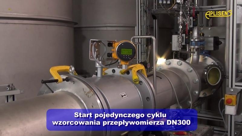 Aplisens S. A. Radom - станция для калибровки расходомеров DN10..400