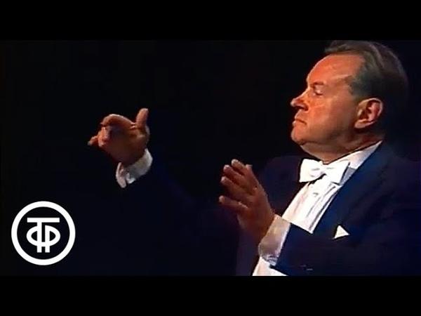 П.Чайковский. Симфония № 6 си минор. Дирижер Е.Светланов. P.Tchaikovsky. Symphony № 6 (1985)
