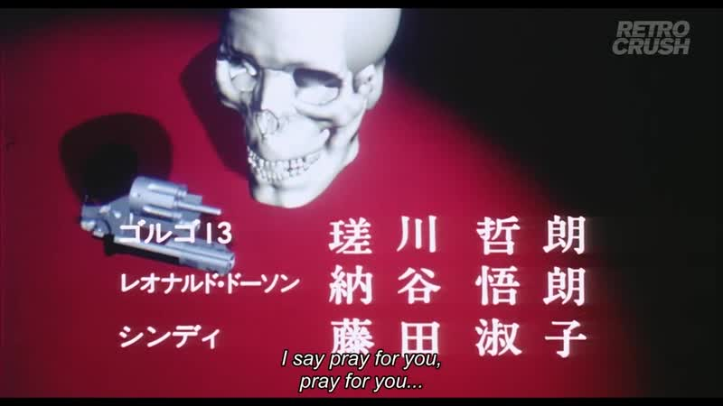 Golgo 13 The Professional Opening Pray for You