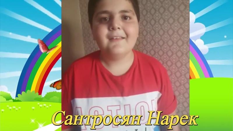 Фестиваль талантов Художественное слово Сантросян Нарек