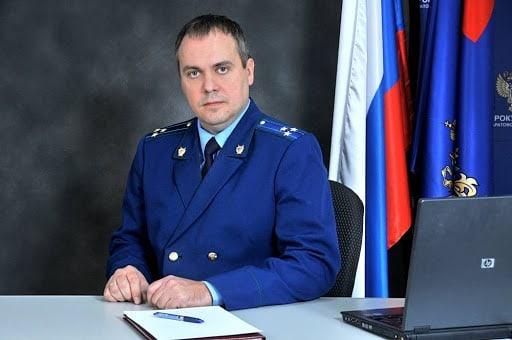 Петровский межрайонный прокурор Александр КАЗАКОВ проведёт приём граждан в Новозахаркинском образовании