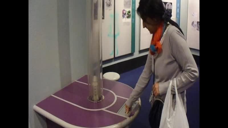 Musée de l'espace à Hong Kong