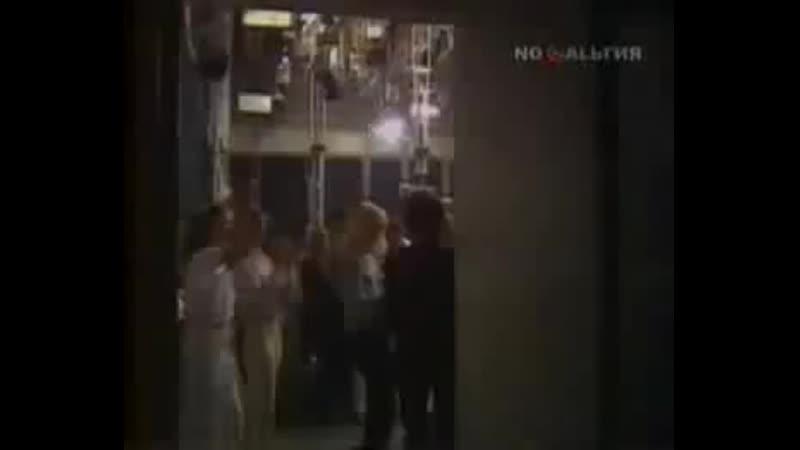 Riccardo Fogli Compagnia Mosca 1985 mp4