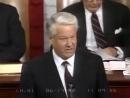 Yeltsin Blessing America