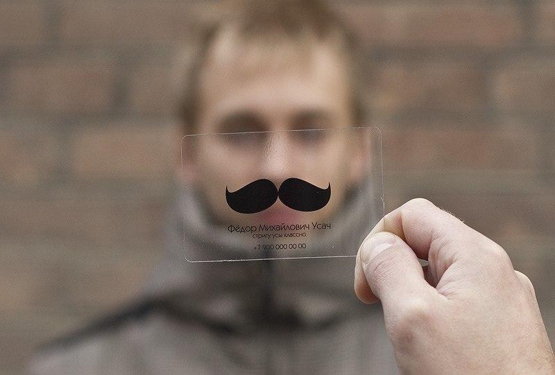 Изготовление визиток на прозрачном пластике 1 82255 руб за партию 200 шт