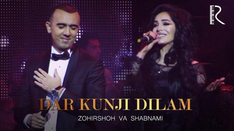 Zohirshoh Jorayev va Shabnami Surayyo - Dar kunji dilam (concert version 2019)