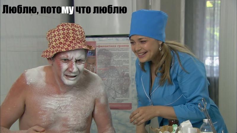 Люблю потому что люблю 2012 комедийный фильм русская мелодрама