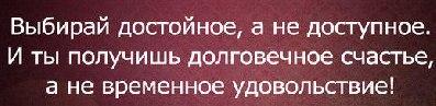 Иллона Александровна | Мурманск