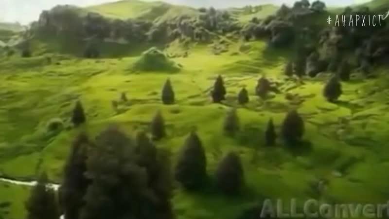 Пикник Пентакль