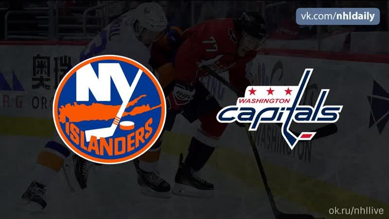New York Islanders – Washington Capitals, 19.01.2019