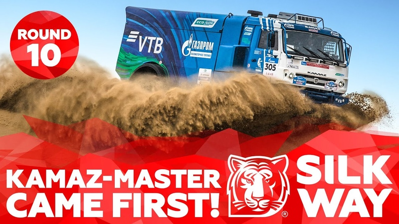 KAMAZ master came first Motorcyclists' race and new records Silk Way Rally 2019🌏 Stage 10
