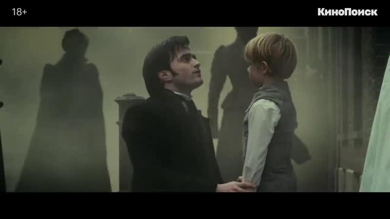От Гарри Поттера до пукающего трупа Как Дэниэл Рэдклифф экспериментирует с ролью
