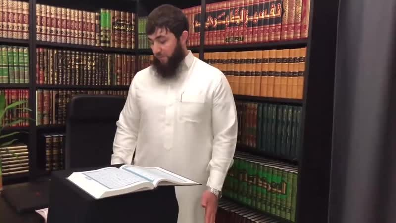 Можно ли читать Коран с мусхафа во время намаза Таравих АбдульАлим абу Хамза