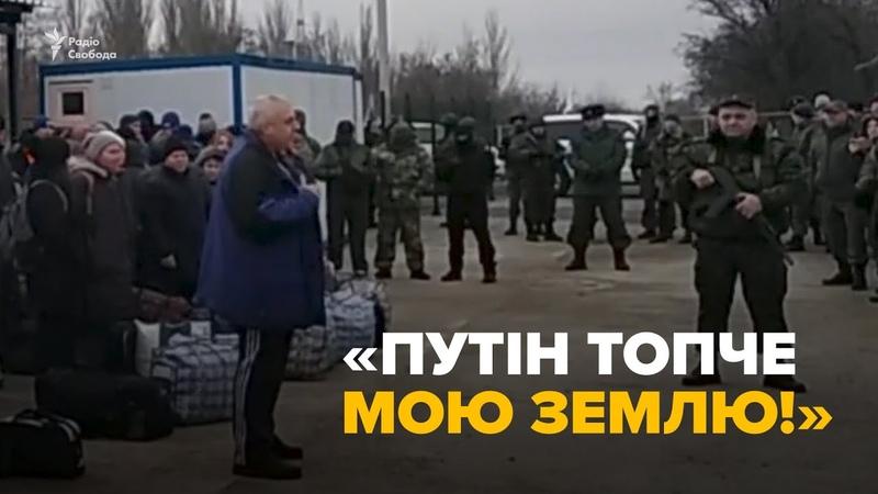 Мене катували представники Росії емоційна промова звільненого з ОРЛО