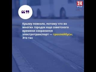 """""""Рогатые"""" могут спасти экологию Крыма  Варламов"""