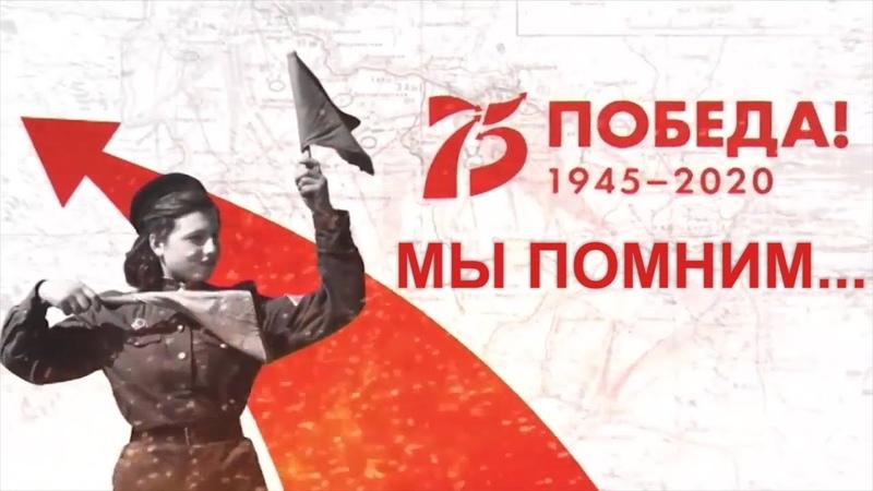 75 лет Победы Переломные моменты Великой Отечественной войны