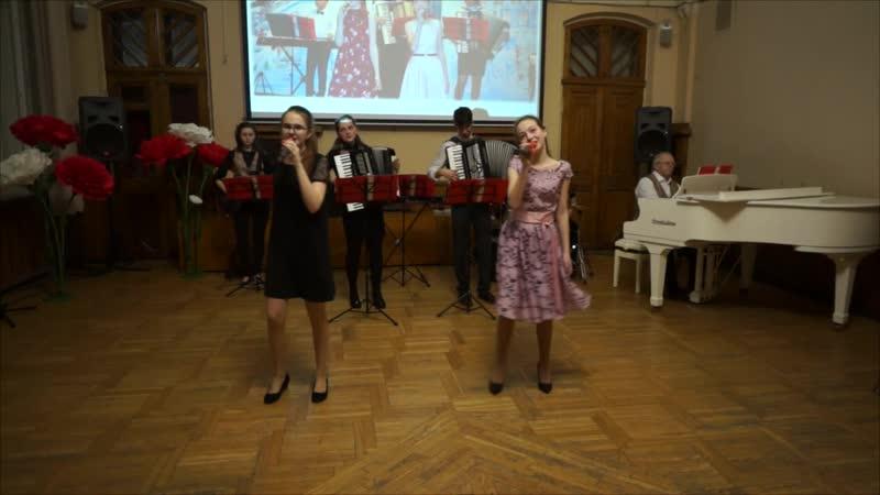 «Синий иней» - Дарья Орлова и Екатерина Жи́лкина (Ретро)