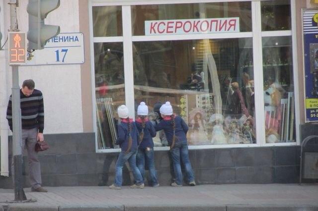 Леопольд Баттерс | Москва