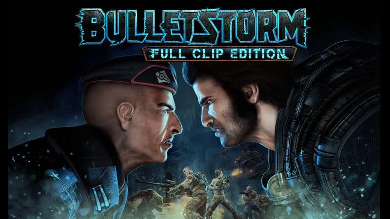 Прохожу Bulletstorm Full Clip Edition 3 18