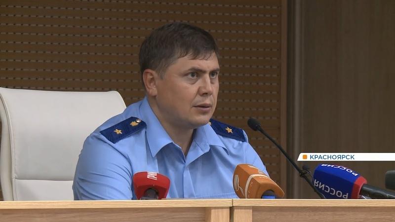 Новый прокурор Красноярского края встретился с руководителями красноярских СМИ