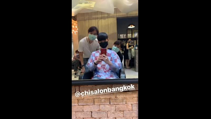 в парикмахерской Chi