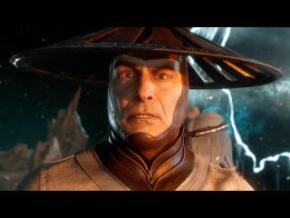 Mortal Kombat 11 | Эпическая Cага продолжается...