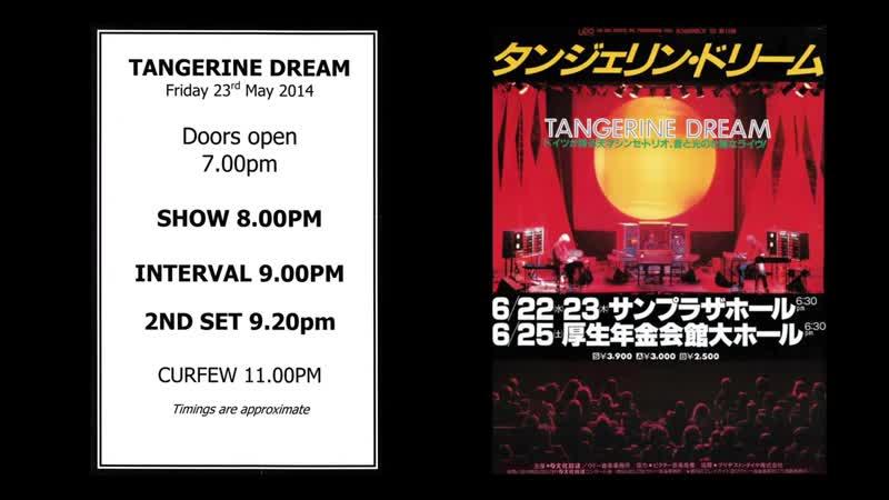 TANGERINE DREAM Tangerine Dream Itinerary The Concert Memorabilia 1970 2014 by Brad Duke