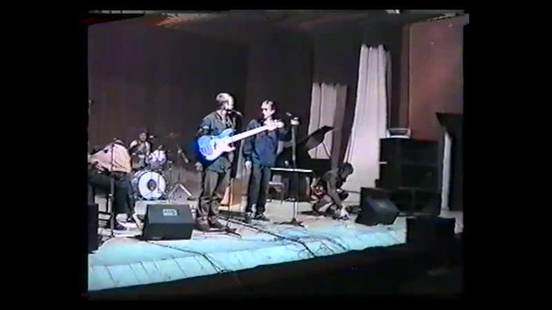 БЛЮЗ КОНТУЗИЯ 1996