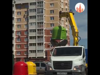 Как работает система вывоза мусора