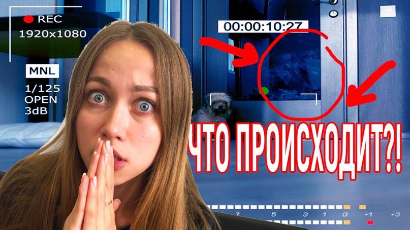 Anny May | Москва