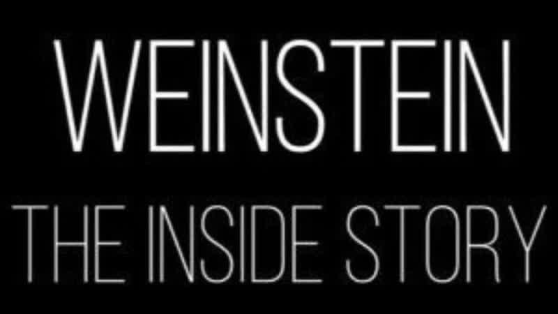 Панорама Харви Вайнштейн Подноготная 2019 Великобритания документальный dvo смотреть фильм кино онлайн КиноСпайс HD