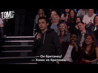 Русские субтитры  Том Холланд и Крис Пратт на шоу Джимми Киммел в прямом эфире | .
