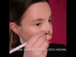 Делаем себе красивый макияж на каждый день