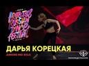 Дарья Корецкая ★ Project818 Russian Dance Festival 2019 ★