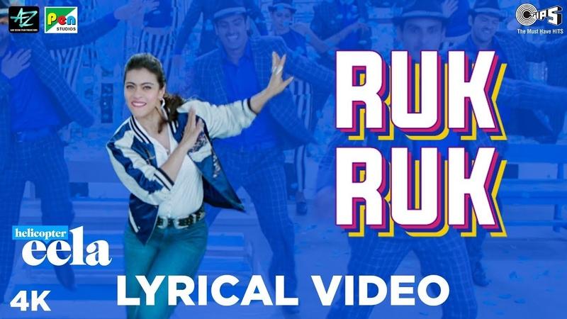 Ruk Ruk Lyrical Video Helicopter Eela Kajol Palomi Ghosh Raghav Sachar Anu Malik