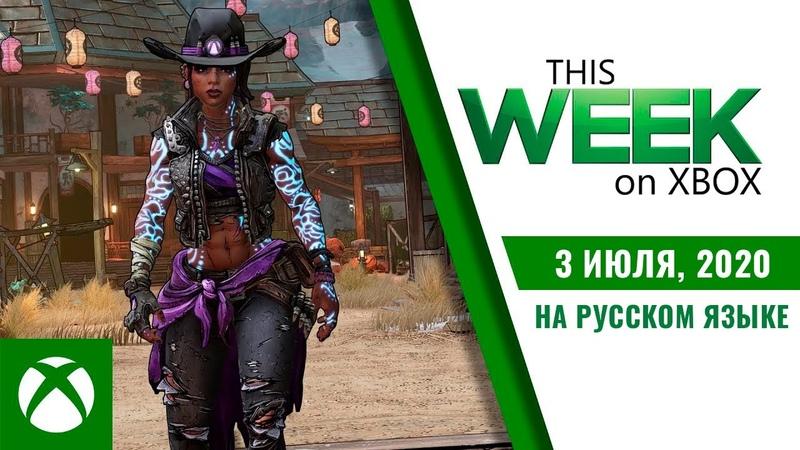 Большие анонсы игр This Week on Xbox