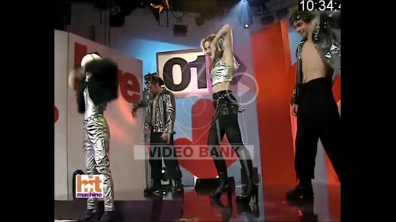 Paradisio Bailando Live at HIT MACHINE 11 30 1996