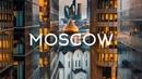 Moscow Russia Aerial Drone 5K Москва Россия Аэросъемка